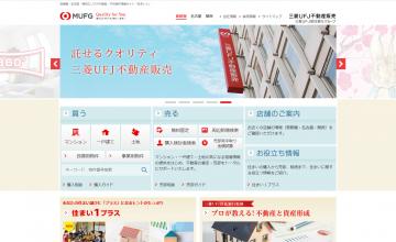 三菱UFJ不動産販売株式会社