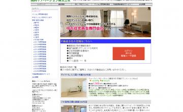 関西リノベーション株式会社