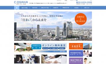 株式会社 クリエイト大阪